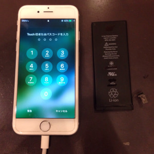 iPhone6s バッテリー 修理